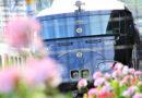Совершите путешествие на незаметный остров на новом экскурсионном поезде в Японии